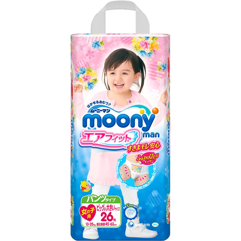 滿意寶寶 日本頂級超薄紙褲型尿褲女用(XXL)(26片 x 3包/箱)