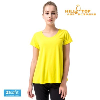 【hilltop山頂鳥】女款Zlsofit吸濕排汗彈性上衣S04FG2螢光硫