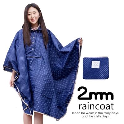 2mm 蝙蝠袖斗篷款。時尚雨衣/風衣(R-W043)_深藍