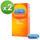 Durex杜蕾斯-凸點型 保險套 12入裝 x2盒