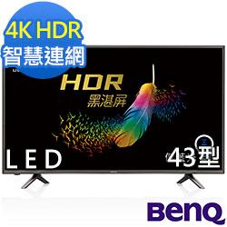 BenQ 43吋 護眼 4K HDR智慧連網電視43JR700