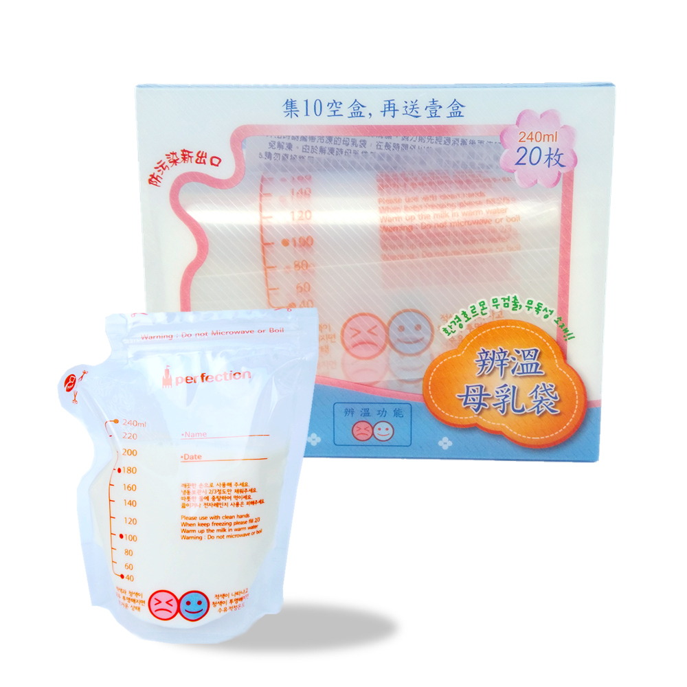 傳佳知寶 茶壺型直立式辨溫母乳冷凍袋 每盒 20入