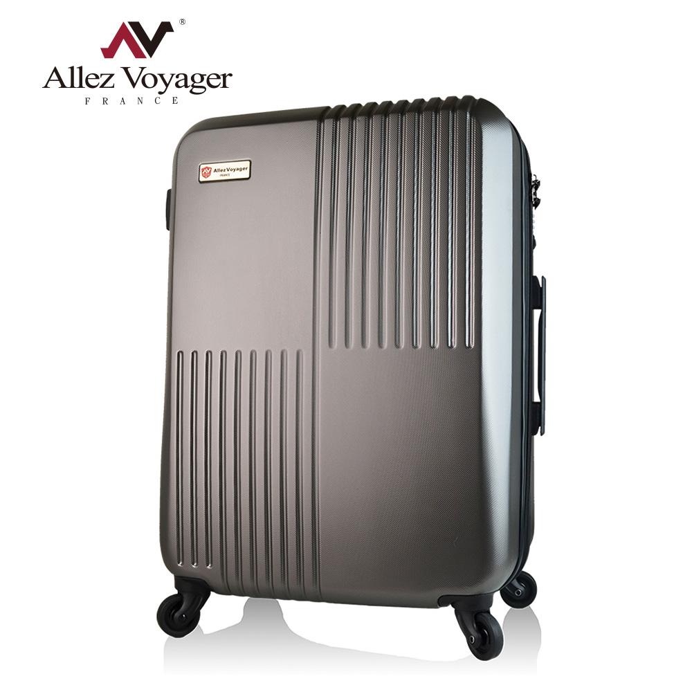 法國奧莉薇閣 無懈可擊28吋可加大防爆拉鍊純PC超輕量防刮行李箱(鐵灰色)