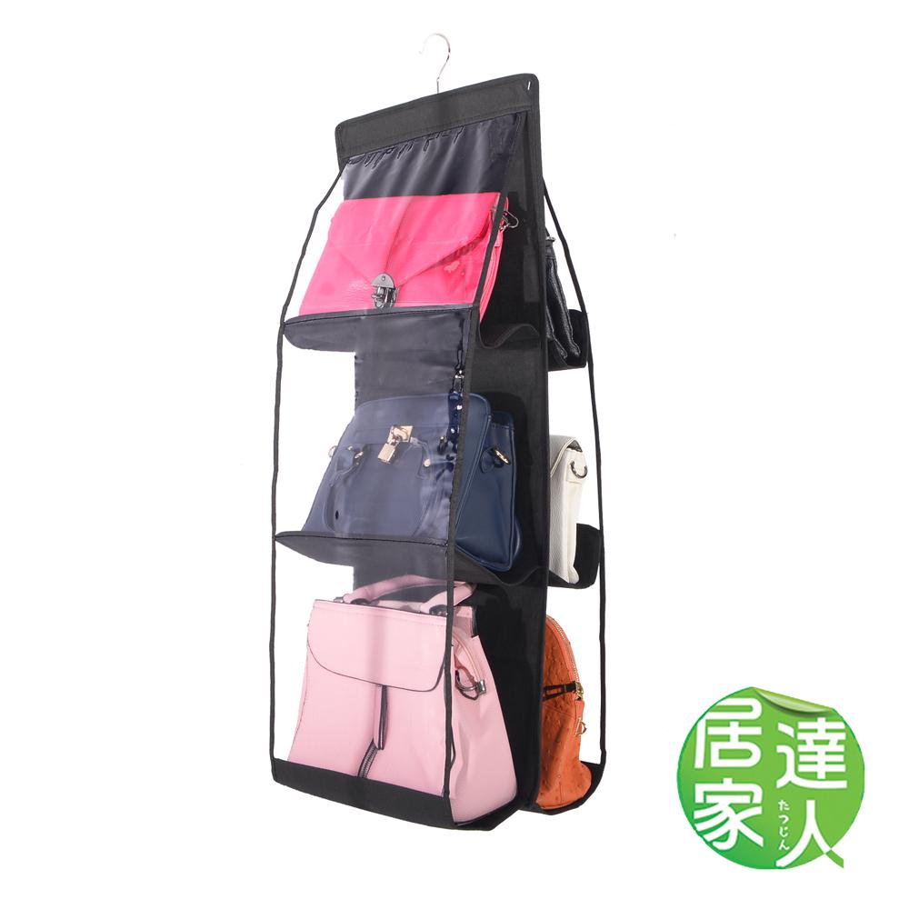 居家達人 吊掛式多層包包收納袋/防塵置物袋 (黑色)_快速到貨