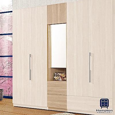 漢妮Hampton艾布納1.4尺衣櫥(二抽)-40x58x197cm