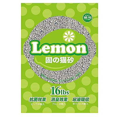 派斯威特-LEMON嚴選粗球砂貓砂16LBS-2包組