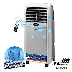 北方移動式冷卻器 NR688