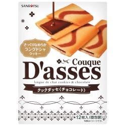 三立製果 巧克力薄燒餅(92.4g)