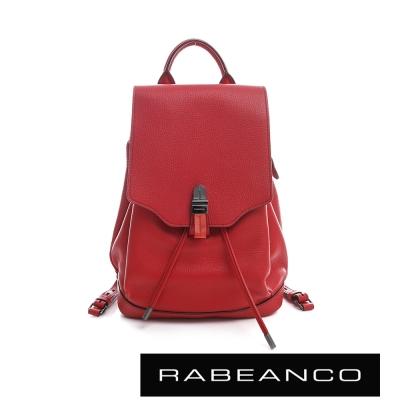 RABEANCO 經典壓扣設計束口後背包 -石榴紅
