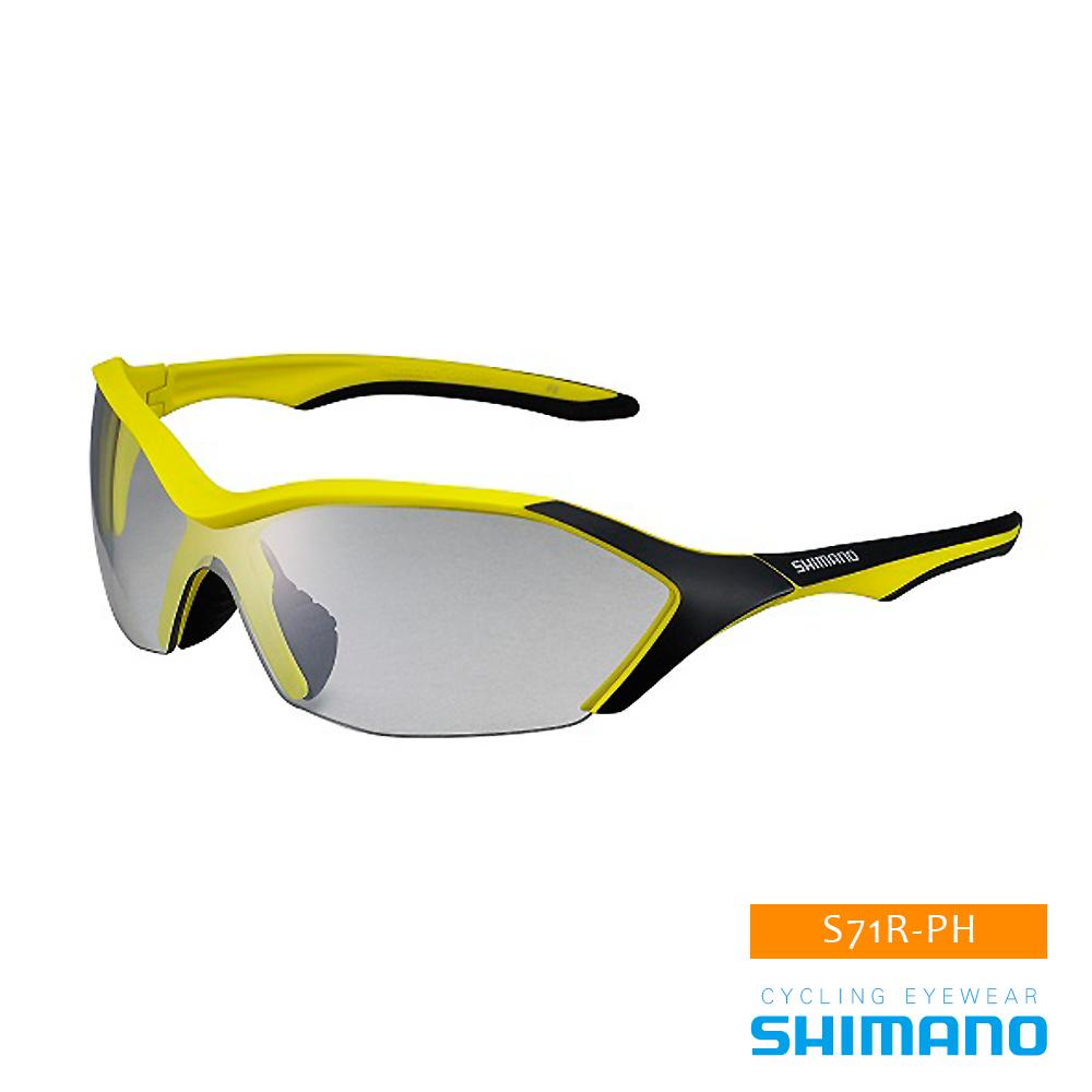 SHIMANO S71R-PH 運動太陽眼鏡 黃黑