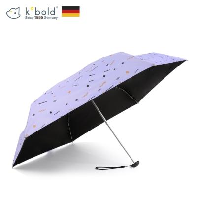 德國kobold酷波德 抗UV蘑菇頭系列-6K超輕巧-遮陽防曬五折傘-藍紫
