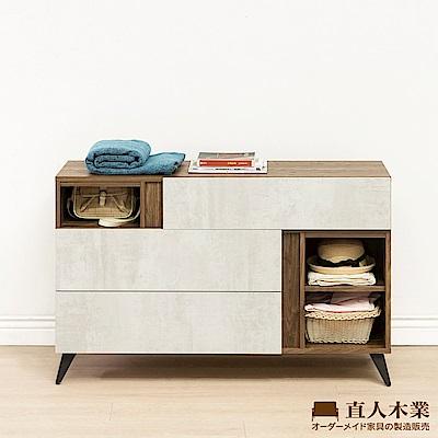 日本直人木業-TINO清水模風格120CM三斗櫃(120x42x76cm)