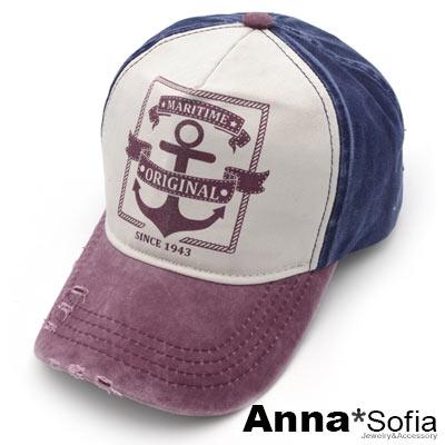 AnnaSofia 船錨標誌 棉質防曬遮陽嘻哈棒球帽老帽(酒紅簷藏藍系)
