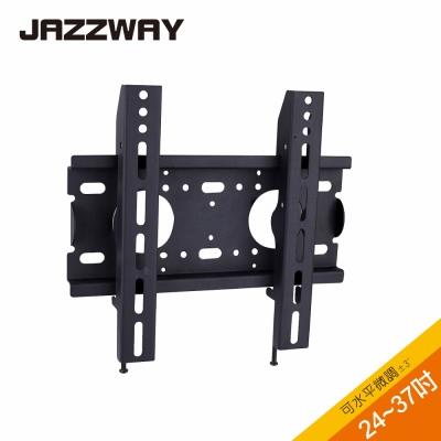 JAZZWAY 24-37吋液晶萬用壁掛架/ITW-S1