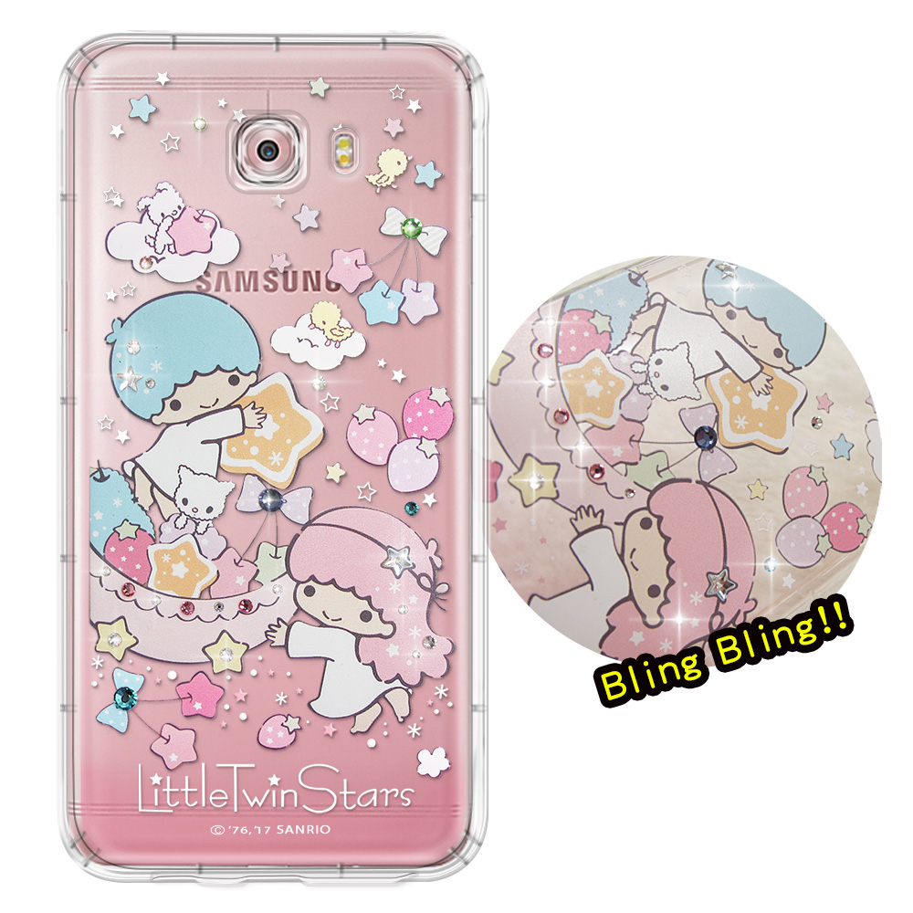 正版雙子星Samsung Galaxy C9 Pro夢幻童話彩鑽氣墊手機殼星光水果盤
