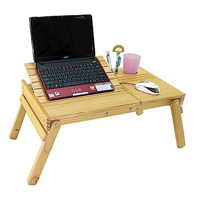 LIFECODE《小幫手》橡木筆記型電腦桌/休閒桌/平板桌