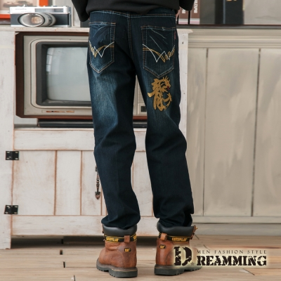 Dreamming 日系繡線騰龍口袋單寧中直筒褲