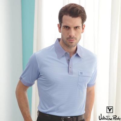 Valentino Rudy范倫鐵諾.路迪 吸溼排汗POLO衫-藍白細紋