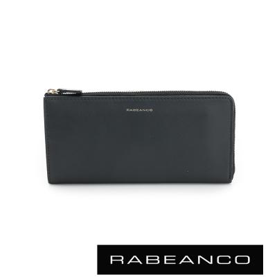 RABEANCO-迷時尚系列撞色多格層拉鍊長夾-深灰