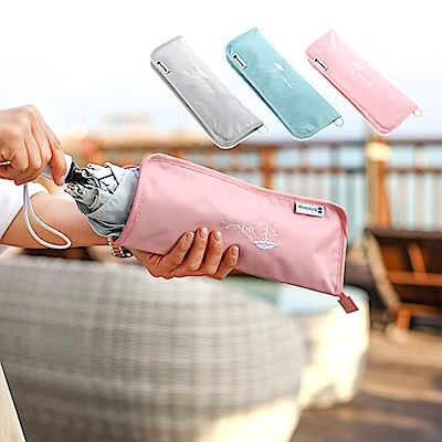 Conalife  吸水速乾折疊雨傘收納套(附禮盒包裝) 31x12cm