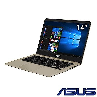 ASUS S410UN 14吋筆電 i7-8550U/MX150/1T+128G/8G/特