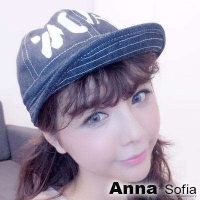 AnnaSofia-字母印紋線織-軟帽棒球帽嘻哈帽街舞帽-牛仔藍