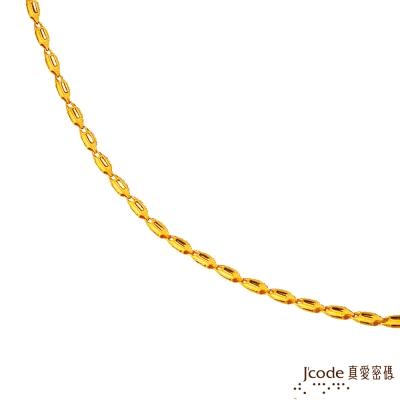 J'code真愛密碼 卓越純金男項鍊 約 8 . 37 錢( 1 . 6 尺)