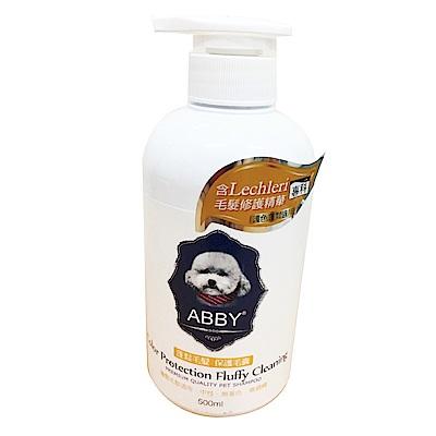 doter-寵愛物語 ABBY寵物洗毛精-護色蓬鬆   500ml