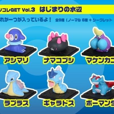任選Pokemon GO 寶可夢第三彈抽抽包GET G03(內含6個角色及3個隱藏版)