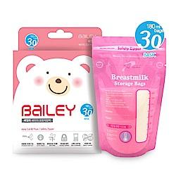 韓國BAILEY貝睿 母乳儲存袋(基本型) 180ml 30入