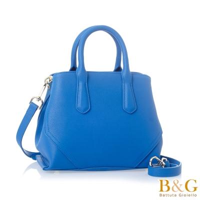 B&G 二用包 義大利牛皮米蘭達兒隔層設計系列(寶石藍)
