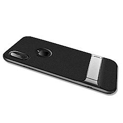 防摔專家 iPhoneX 雙材質TPU+PC支架保護套(藏青/汰灰)