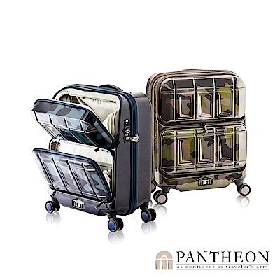 日本PANTHEON 19吋  潮炫迷彩綠  專利前開雙口袋硬殼登機箱