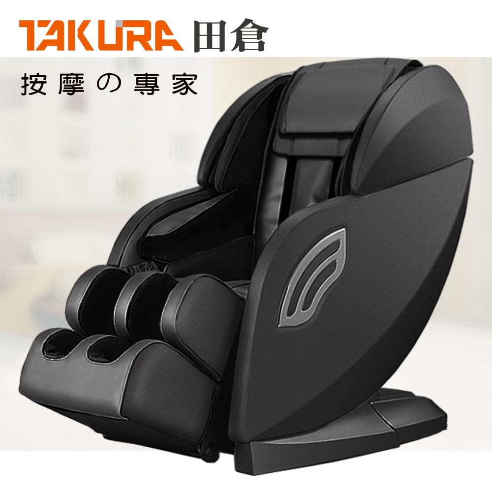 TAKURA田倉 臀感智能按摩椅-210