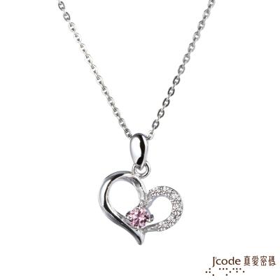 J'code真愛密碼 小愛心純銀墜子 送白鋼項鍊