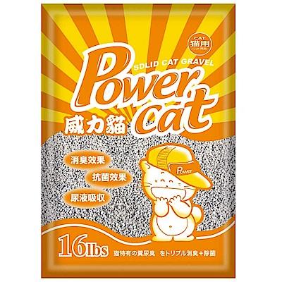 派斯威特-Power Cat 威力貓強效除臭細貓砂16LBS-2包組