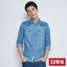 EDWIN 基本款長袖牛仔襯衫-男-拔洗藍