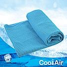 CoolAir 急速涼感降溫不硬化冰涼巾 (藍色)