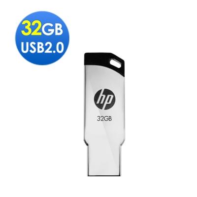 HP v236w 32GB USB2.0 Flash Drive隨身碟