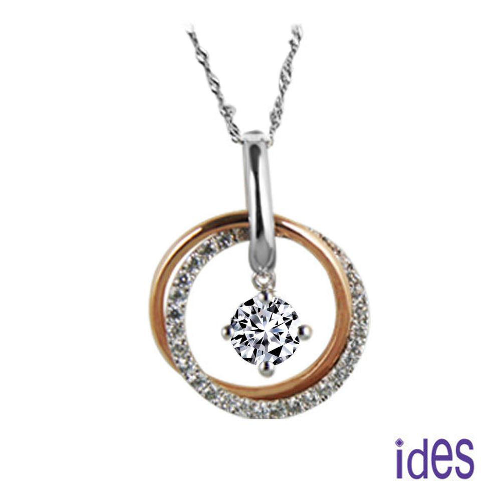 ides愛蒂思 設計款56分E/VVS1八心八箭完美車工鑽石項鍊/玫瑰金