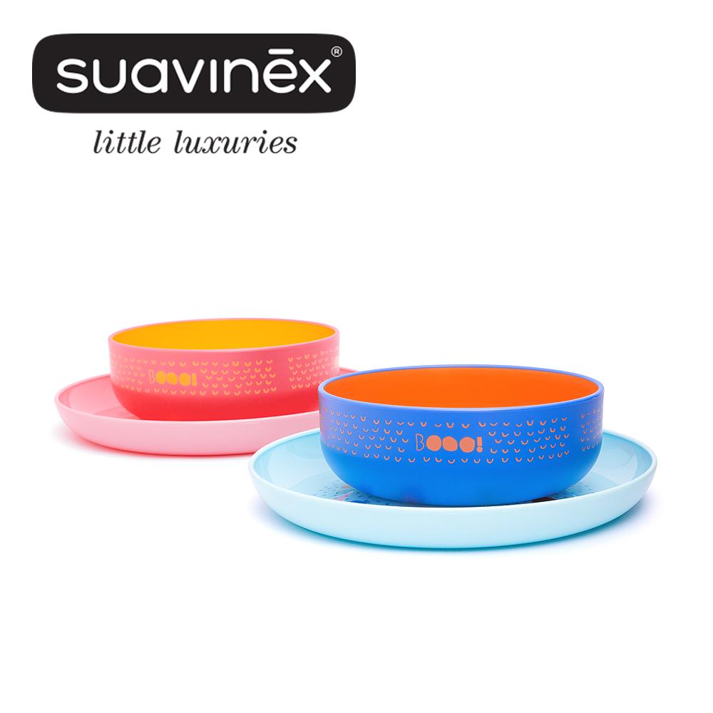 奇哥 suavinex 小怪獸學習碗+盤子(2色選擇)