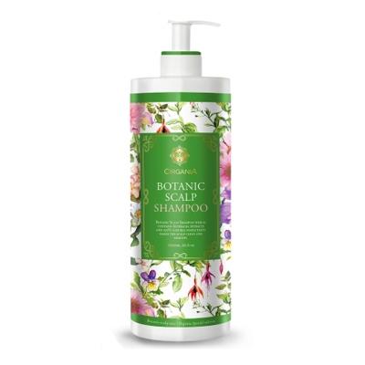 Organia 歐格妮亞 植物頭皮髮絲養護洗髮精1000ml