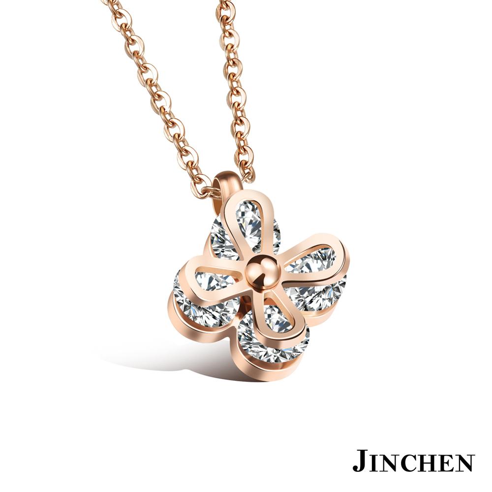 JINCHEN 白鋼小花水鑽項鍊