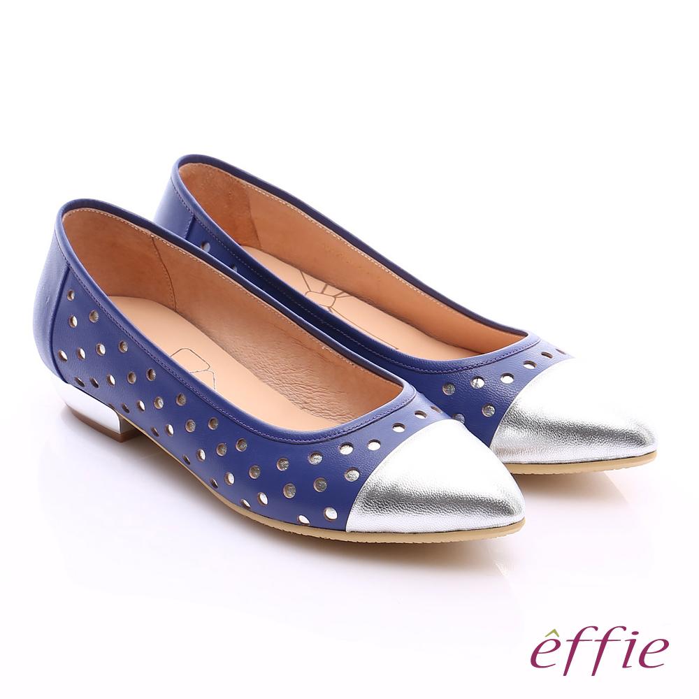 effie 摩登美型 真皮金箔拼接圓形沖孔低跟鞋 藍