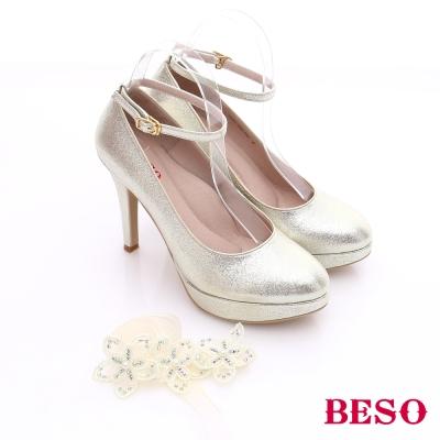 BESO-都會摩登女郎-嚴選金屬布繫踝帶花嫁高跟鞋-金
