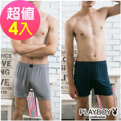 PLAYBOY男內褲 MIT製涼感莫代爾四角褲(超值4件組)