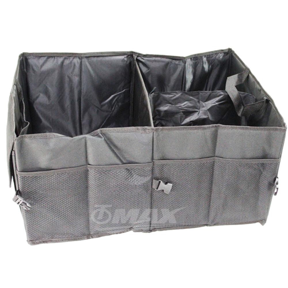 OMAX多功能車用整理箱