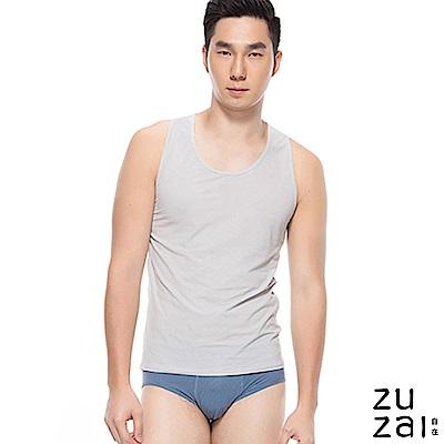zuzai 自在絲感奇蹟男三角內褲 -灰藍色
