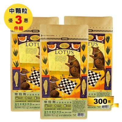 LOTUS樂特斯 養生鮮雞佐鱈魚-高齡/肥胖犬-中顆粒-300克三件組