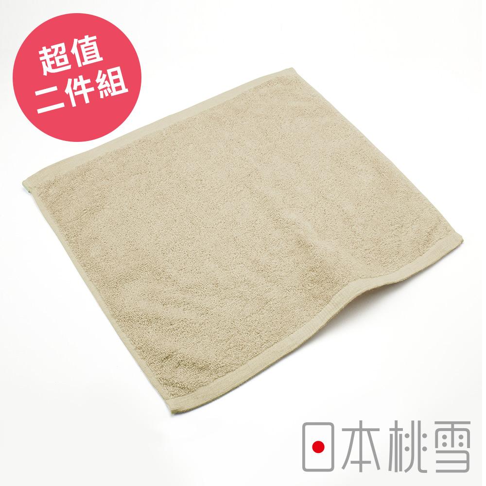日本桃雪飯店方巾超值兩件組(咖啡色)